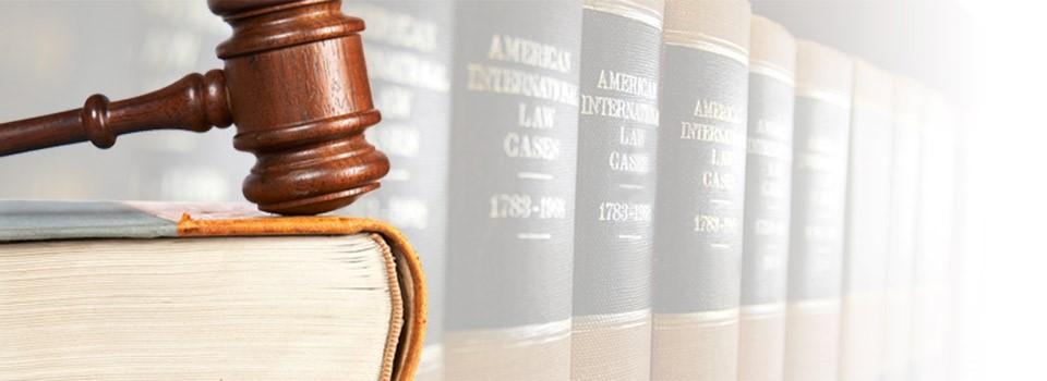 QQI Law Courses